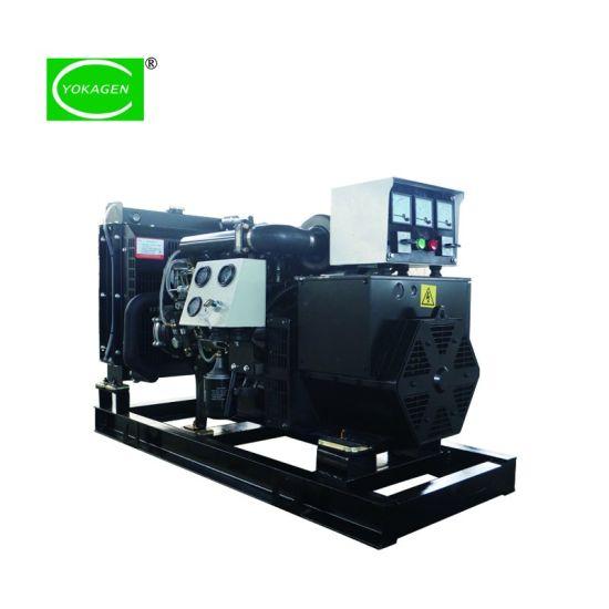 10kVA 15kVA Diesel Engine Generator Electric Power Generator Set