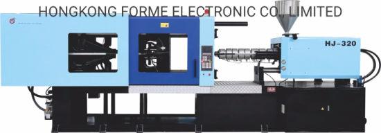 320t Injection Molding Machine of Shot 1096g Plastic Injection Machine for Plastic Mold