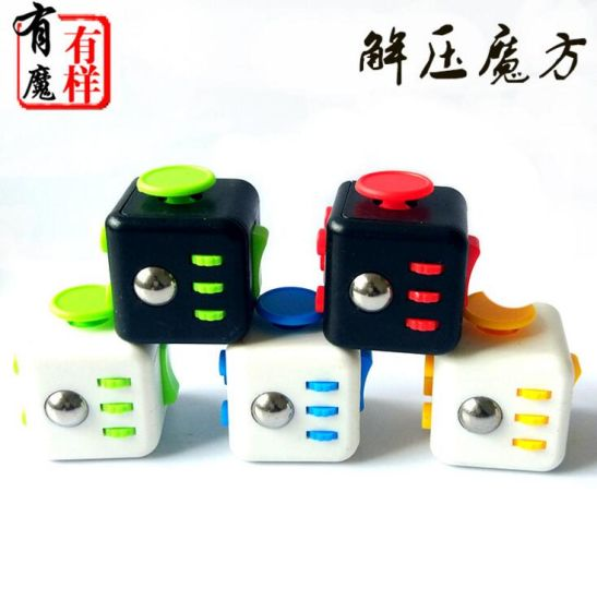 Whosale High Quality Anti Stress Fidget Cube for Kids pictures & photos