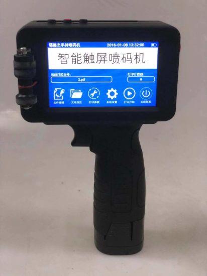 Manufacturer Handheld Portble Tij Inkjet Printer for Plastic Packaging