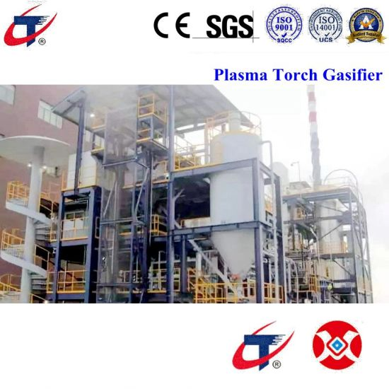 Gaogong Group Solid Watse Treatment Plasma Gasifier pictures & photos