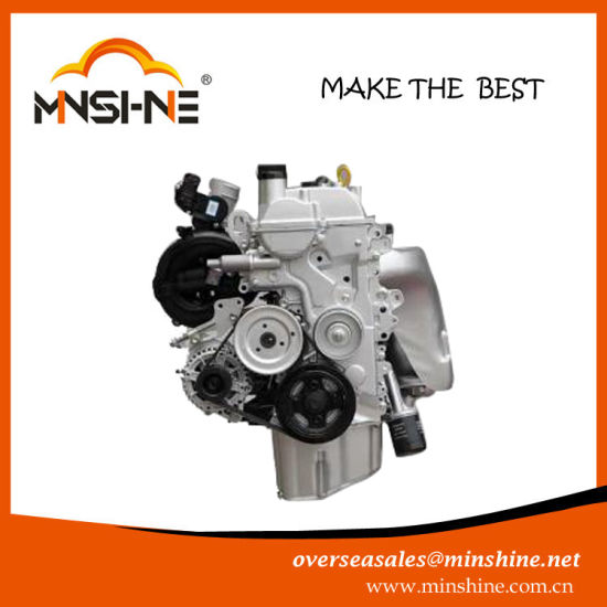 Auto Parts Complete Engine 4A13 Gasoline Inline Four Cylinder 4 Stroke Water Cooling 16 Valve
