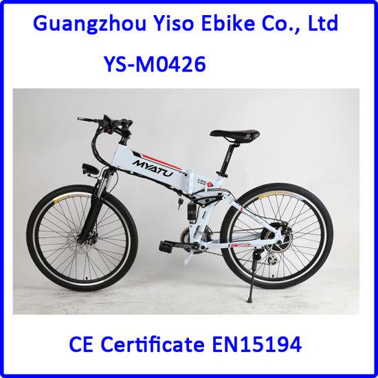 1e01c73fad7 27 to 28 Inch Wheels Built-in Battery in Frame Hummer Electric Folding Bike  pictures