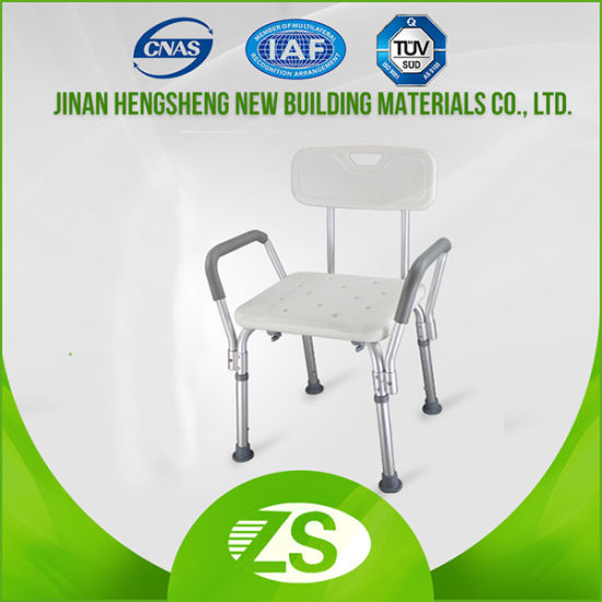 Aluminum Medical Disabled Bath Walking Stick Shower Chair