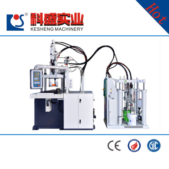Chinese Innovative Product Silicone Rubber Liquid Molding Machine Rubber Machine Mixer pictures & photos