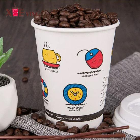 China 8 Oz 12 Oz 16 Oz Custom Printing Logo Double Wall Paper Cup