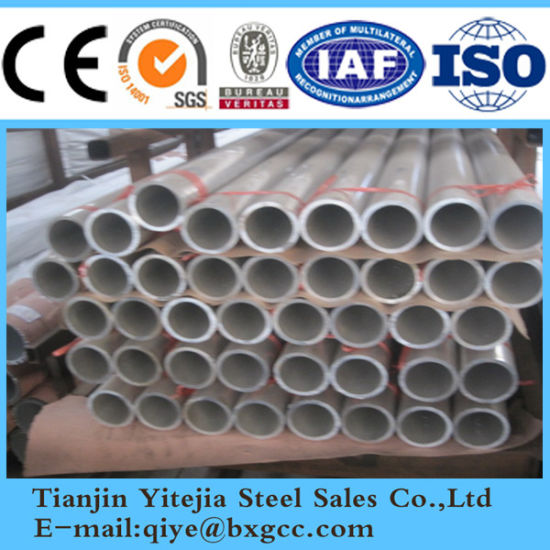 High Quality Aluminum Alloy Pipe pictures & photos