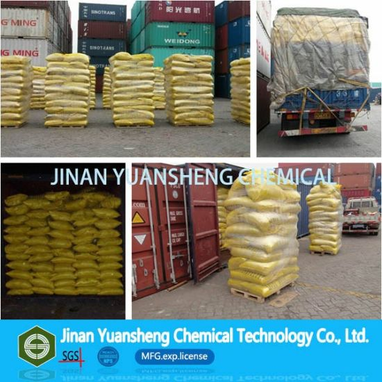 SLS Concrete Admixtures Retarder Water Reducing Agent Sodium Lignosulphonate pictures & photos
