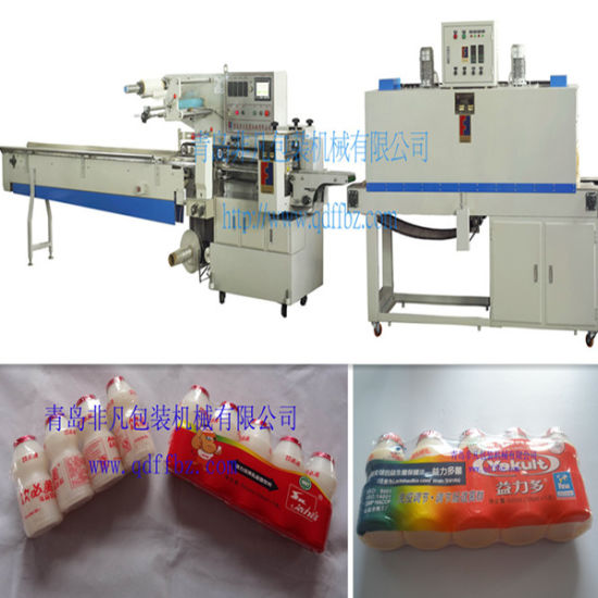 Omron Servo Motor Automatic Yakult Bottle Shrink Packing Machine pictures & photos