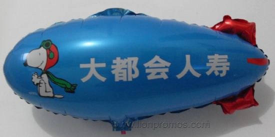 Airship Shape Advertising Gift Foil Balloon