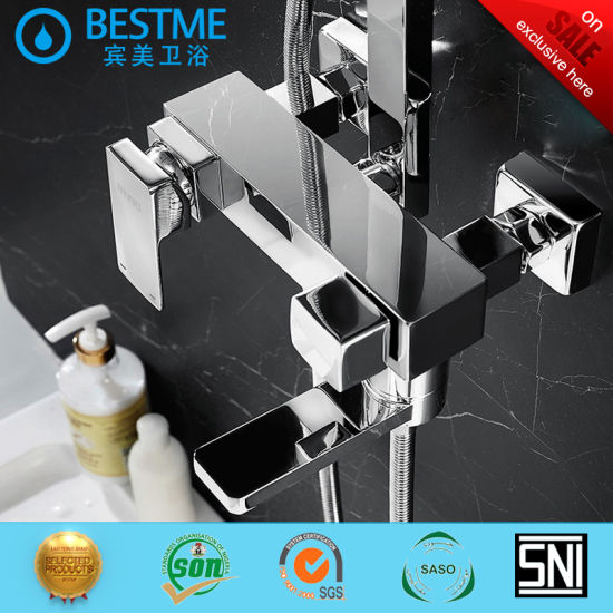 Luxury Bathroom Set Brass High Quality Rain Shower Bm-60106