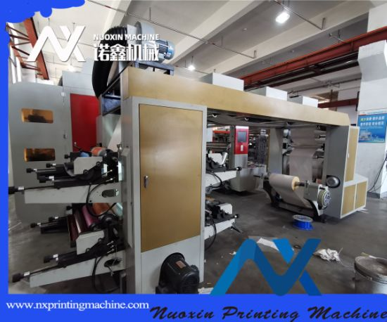 Helical Gear 4 Colour Roll Paper PE Coat Kraft Paper Flexible Printing Machine