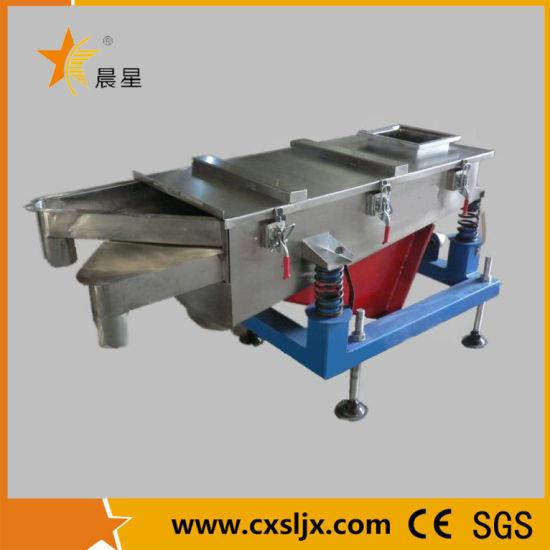 Plastic Granules Vibration Sieve Machine Industrial Liner Vibrating Sieve