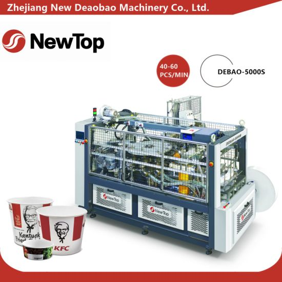 High Speed and Intelligent Paper Bowl Forming Machine (DEBAO-5000S)