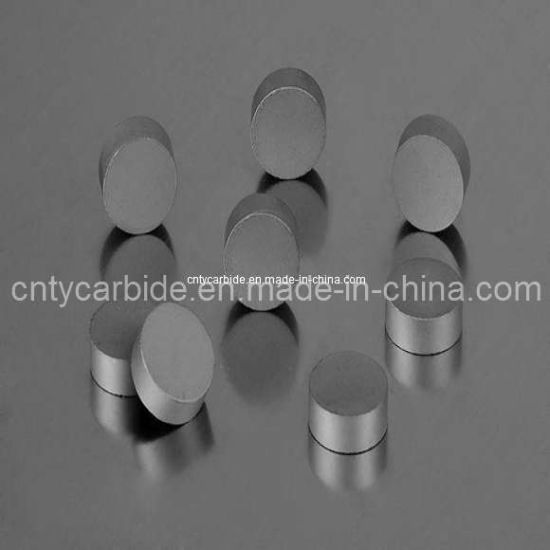 Tungsten Carbide Substrates for PDC