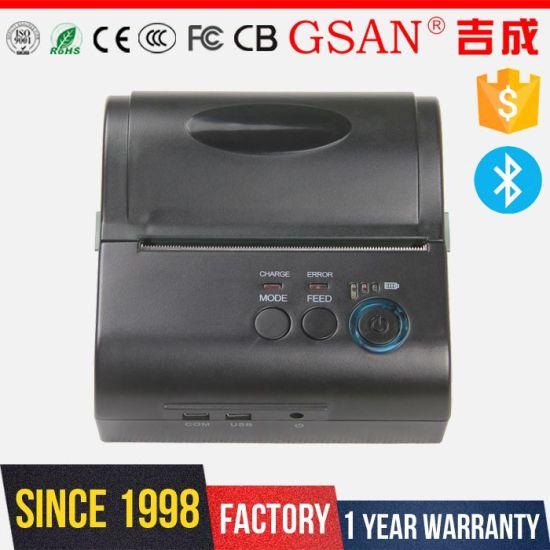 China Price Tag Printers Bluetooth Ticket Printer Thermal