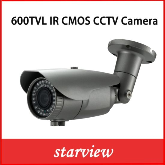 600tvl IR Outdoor Waterproof Bullet CCTV Security Camera (W27) pictures & photos