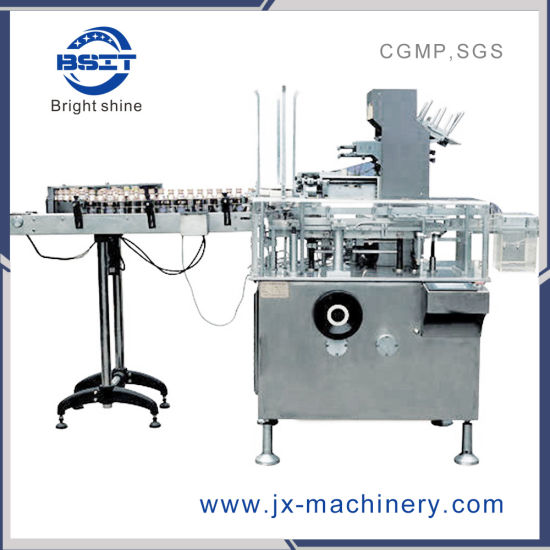 Automatic High Quality Box Carton Medical Pill Packing Machine (Capacity 60-100 Boxes/Min)