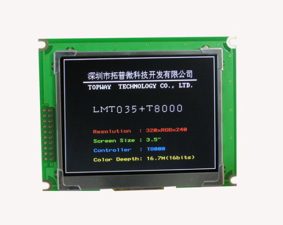 3.5 Inch 320X240 MCU Interface TFT LCD Display Module pictures & photos