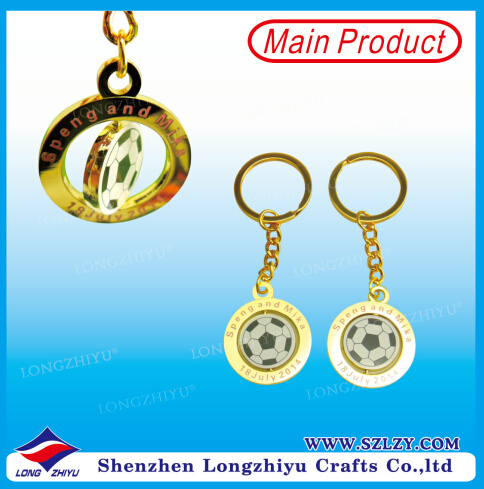 Spin Functional Keychain Removable Metal Keyring Football Souvenirs pictures & photos