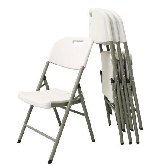 Super China Cheap Commercial Grade Walmart Beach Plastic Folding Theyellowbook Wood Chair Design Ideas Theyellowbookinfo