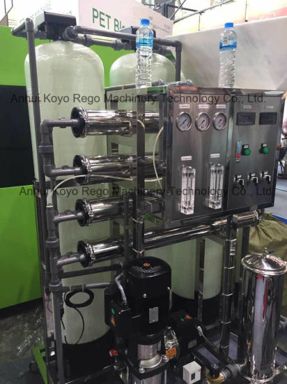 1000L/H RO System Water Purification Line Water Treatment with UV pictures & photos