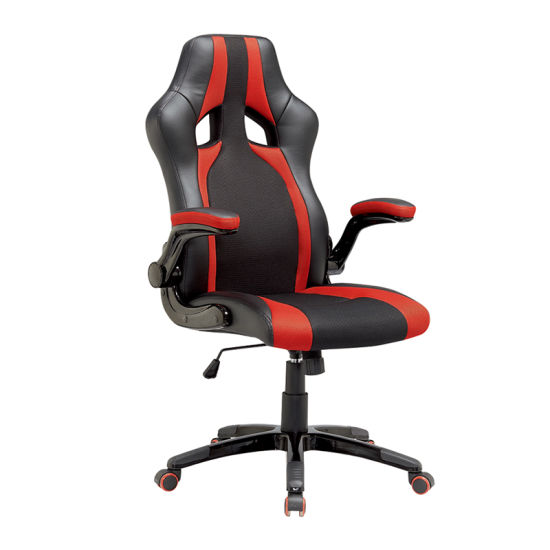 Modern Swivel PU Leather Computer Gaming Racing Office Chair (FS-RC020 yellow) pictures & photos