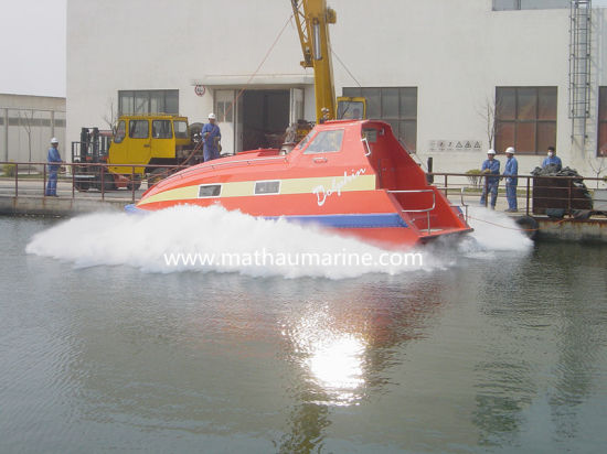 High Speed Totally Enclosed Fast Rescue Craft Boat for Sale pictures & photos