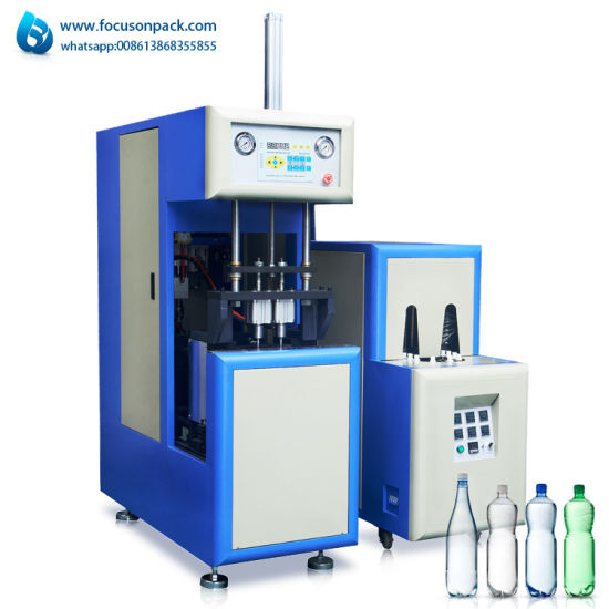 Semi Automatic Manual Pet Bottle Stretch Blow Blowing Plastic Moulding Molding Making Machine Wholesale Suppliers