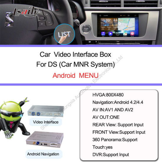 Navigation and Multimedia Interface on Android for 2014 Ds3, Ds4, Ds5, Ds6 with Mrn System pictures & photos