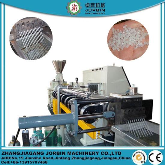 Waste Plastic HDPE PP LDPE HIPS Flakes Single Screw Etruder Granulation Pelletizing Plastic Extruder Machine/HDPE LDPE Bottles Recycling Machine