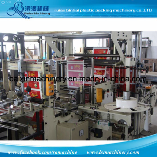 High Speed Zipper Doypack Pouch Making Machine pictures & photos