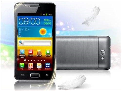 China Good Quality Best Service Cheap Price Original Unlocked Used Mobile Phones Used I9103 China Original Smart Phone And Unlocked Mobile Phone Price