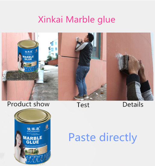 White Color Marble Glue, Stone Glue, Granite Mastic for Tiles Fixing and  Filling