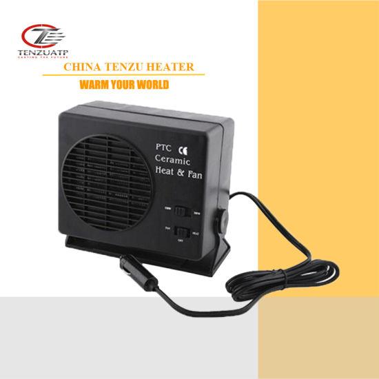 High Quality Electric Car Heater Portable Auto Fan Air 12v 300w