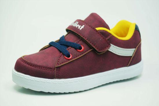 China Boy Casual Shoes