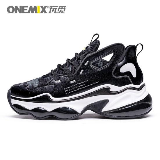 China Onemix 1623 Hight Increase 7 Cm