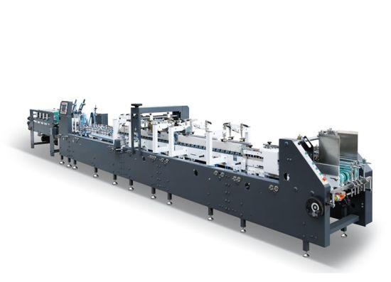 Folding Gluing Machine Paper Cup Making Machine (GS-800)