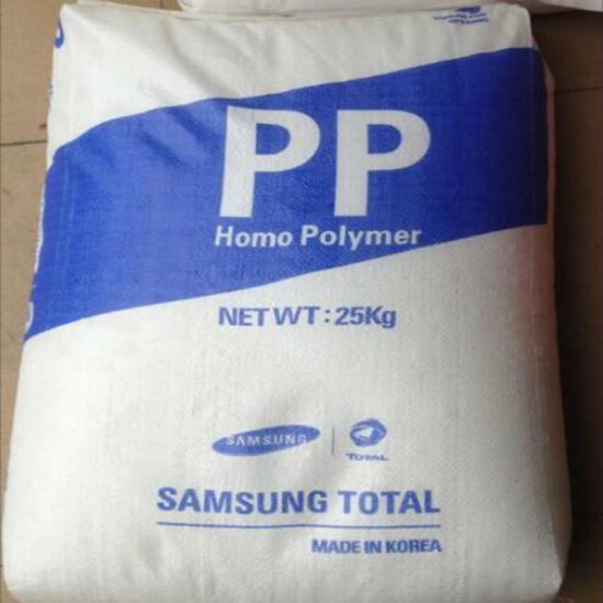 China Virgin Recycle Grade Granules PP with Best Price