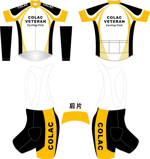 Long Sleeves Cycling Wear with Good Price