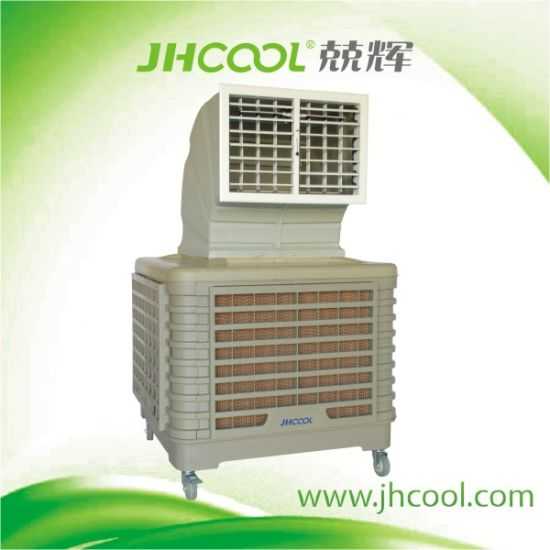 Ball Room Use Air Conditioner Fan (T9 air cooler) pictures & photos
