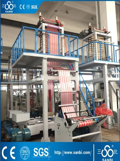 High Speed. Double Colors Strip Film Blowing Machine