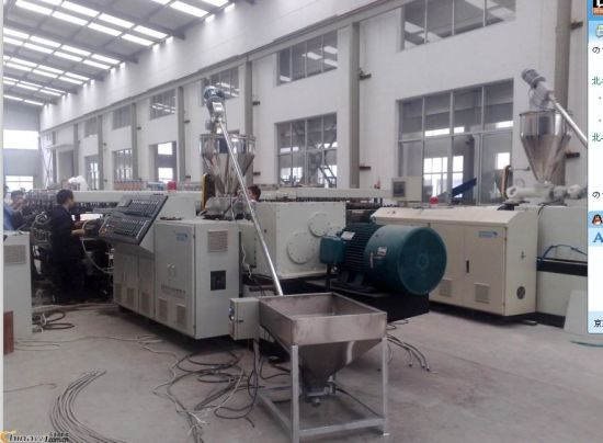 WPC Tray Extruder for Tray Profile Production Line pictures & photos