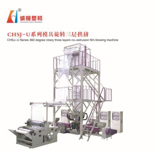 Taiwan Quality, Chsj-U 360 Degree Mould Rotary Three Layers Co-Extrusion Film Blowing Machine