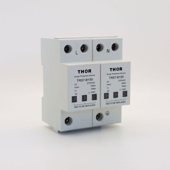 Power Systems Standard Plate