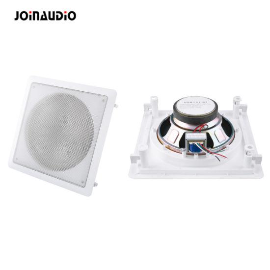 6W 5.25 Inch Full Range Square Speaker Ceiling Wall Mount Speaker (MCF151-8T)