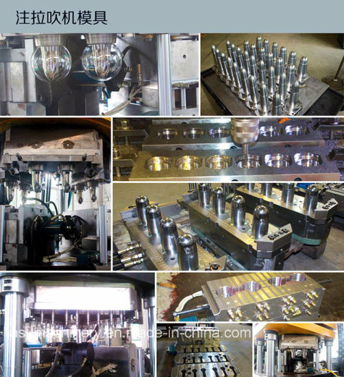 Jasu Vertical One Step Automatic Plastic Injetcion Bottle Blowing Machine pictures & photos