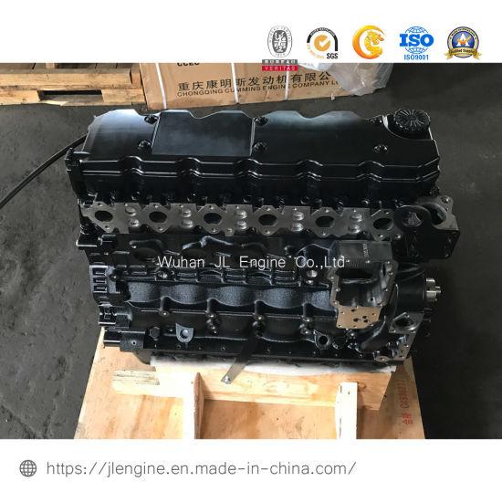 Cummins Qsb6.7 Long Block Base Engine with Crankshaft