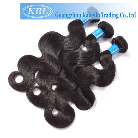 Kabeilu Natural Human Hair Weave Virgin Brazilian Hair