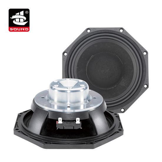 China 8 Inch 150w Neodymium Pro Mid Range Woofer Speaker Md 0808nd